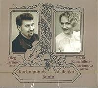 Oleg Larionov (viola). Maria Kamchilina-Larionova (piano)