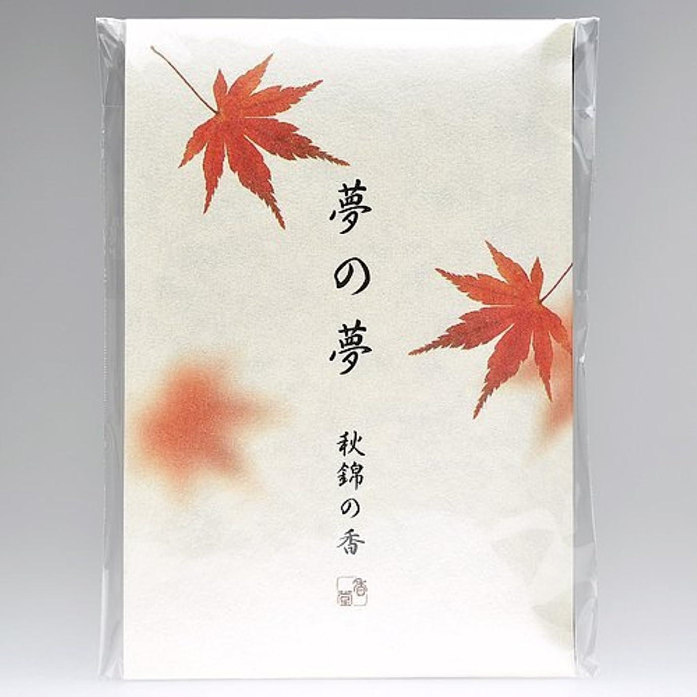 拍手する年発見夢の夢 秋錦の香 (紅葉) スティック12本入