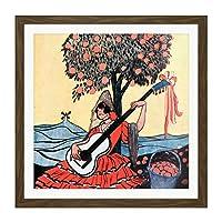Lengo Sphere Spanish Guitar Painting Square Wooden Framed Wall Art Print Picture 16X16 Inch スペイン語ギターペインティング木材壁画像