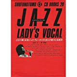 JAZZ LADY'S VOCAL (SHUFUNOTOMO CD BOOKS)