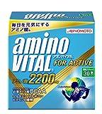 アミノバイタル 2200mg 30本入 製品画像