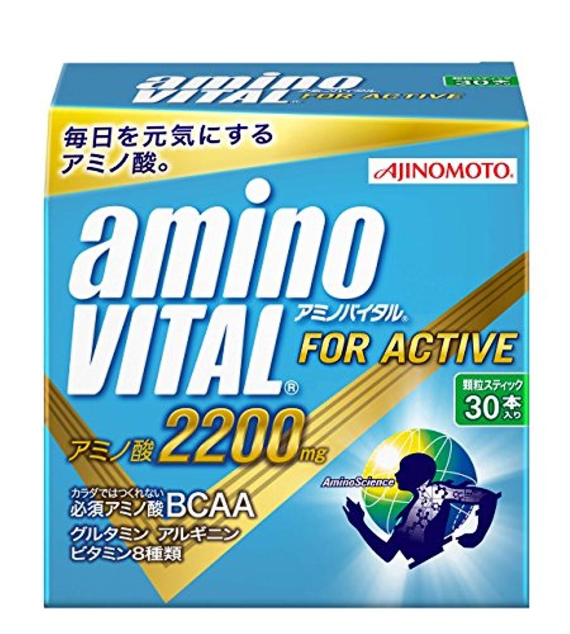 効率的円周約設定アミノバイタル 30本入箱
