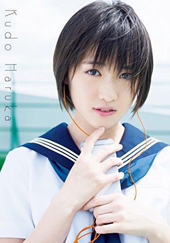 モーニング娘。'17 工藤遥 写真集 『 Kudo Haruka 』