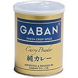 ギャバン 純カレーパウダー丸缶