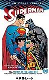 スーパーマン:トライアル・オブ・スーパーサン(仮)