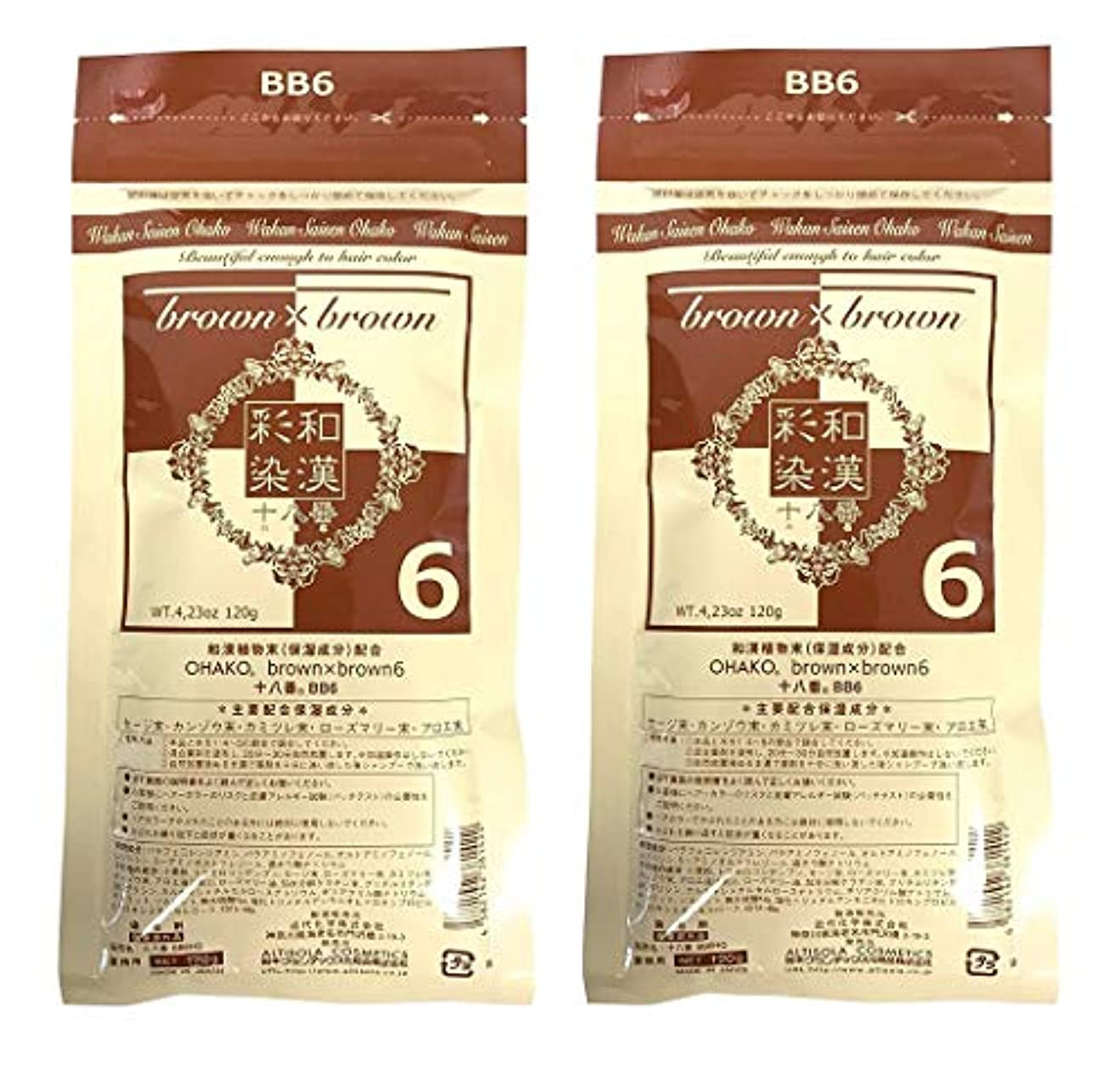 粘土おしゃれじゃないによって【2個セット】グランデックス 和漢彩染 十八番 120g BB6