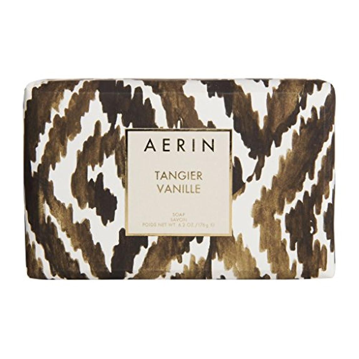 市の花ラック介入するAERIN Tangier Vanille (アエリン タンジヤー バニール) 6.2 oz (186ml) Soap 固形石鹸 by Estee Lauder for Women
