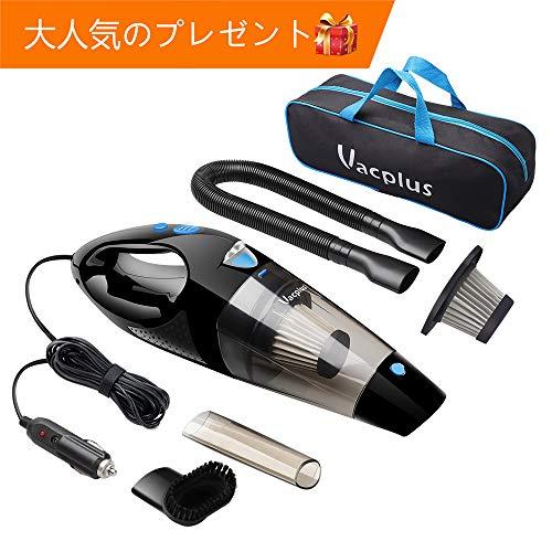 Vacplus【2018最新版】 車用掃除機 DC 12V ...