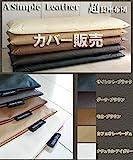 長座布団カバー 【Modern Fabric】 70x180cm 【色:ダークブラウン】