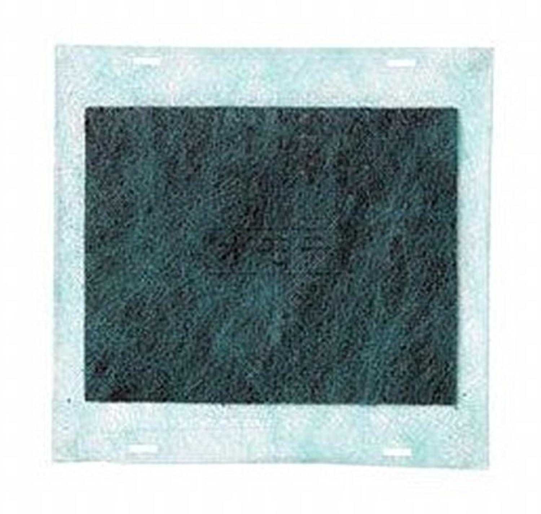 【菌?花粉抑制】TOSHIBA コンプレッサー方式除湿乾燥機フィルター エアフィルター(抗花粉?ダニ?抗菌?抗ウイルスフィルター)+脱臭フィルター一体型フィルター 適用機種:RAD-N63(H)用 RAD-F011