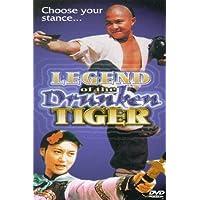 Legend of the Drunken Tiger by Kara Hui