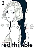 レッド・シンブル 2<レッド・シンブル> (ビームコミックス)