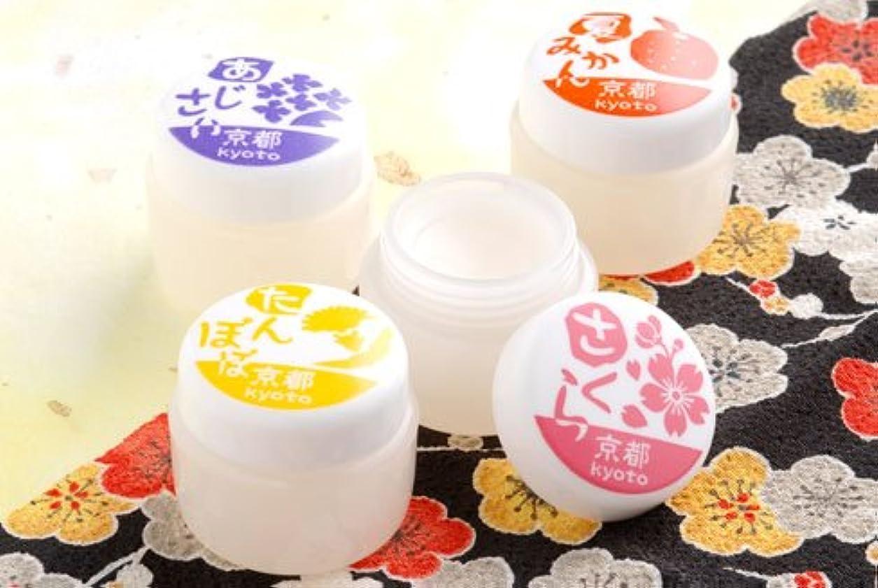 サワーアルバニーシャンプー舞妓さんの花香水シリーズ(練り香水) たんぽぽ