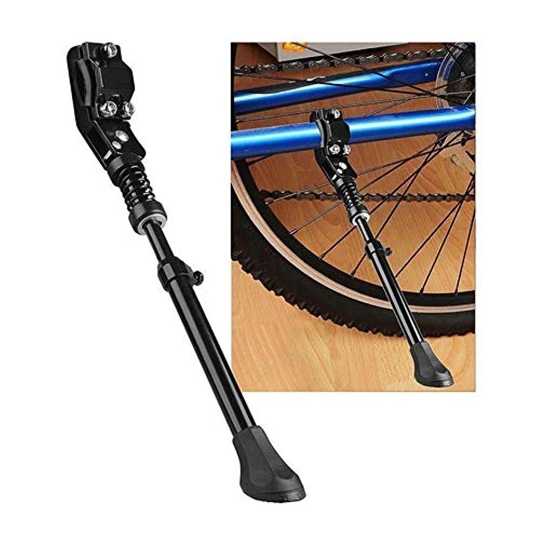 固める数学者ほうきFH 自転車バイクキックスタンド調節可能な道路自転車サイドキックバイク駐車場のスタンドサポートフットブレース自転車サイクリングパーツ MDZJ (Color : Black)