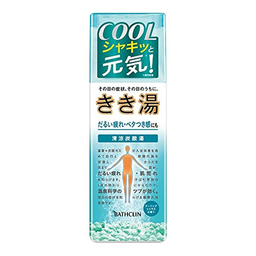 分配します整然としたワックス【医薬部外品】きき湯清涼炭酸湯クーリングシトラスの香り360gスカイブルーの湯透明タイプ入浴剤