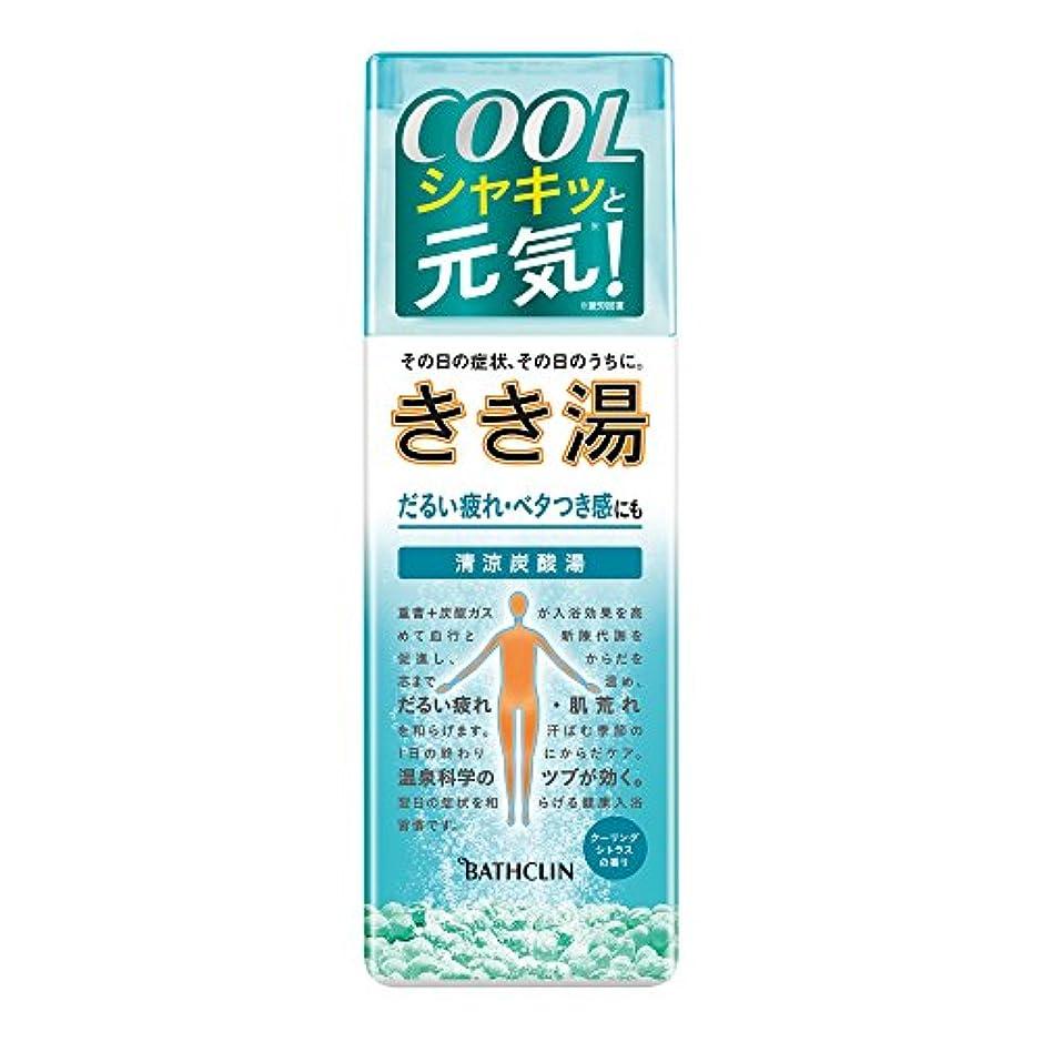 競争力のあるミリメートル殺します【医薬部外品】きき湯清涼炭酸湯クーリングシトラスの香り360gスカイブルーの湯透明タイプ入浴剤