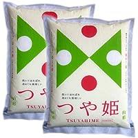 新米 【精米】山形県産 特別栽培米 つや姫10kg(5kg×2袋) 平成30年度