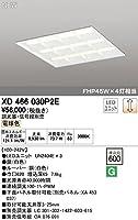 XD466030P2E オーデリック LEDベースライト(調光器・信号線別売)