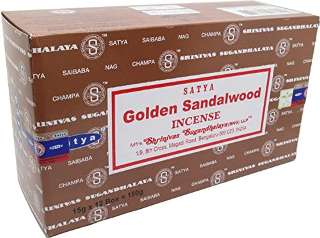 Cultural Exchange Satya Sai Baba ゴールデンサンダルウッドお香スティック [プリパック] 15 grams ブラウン 152068