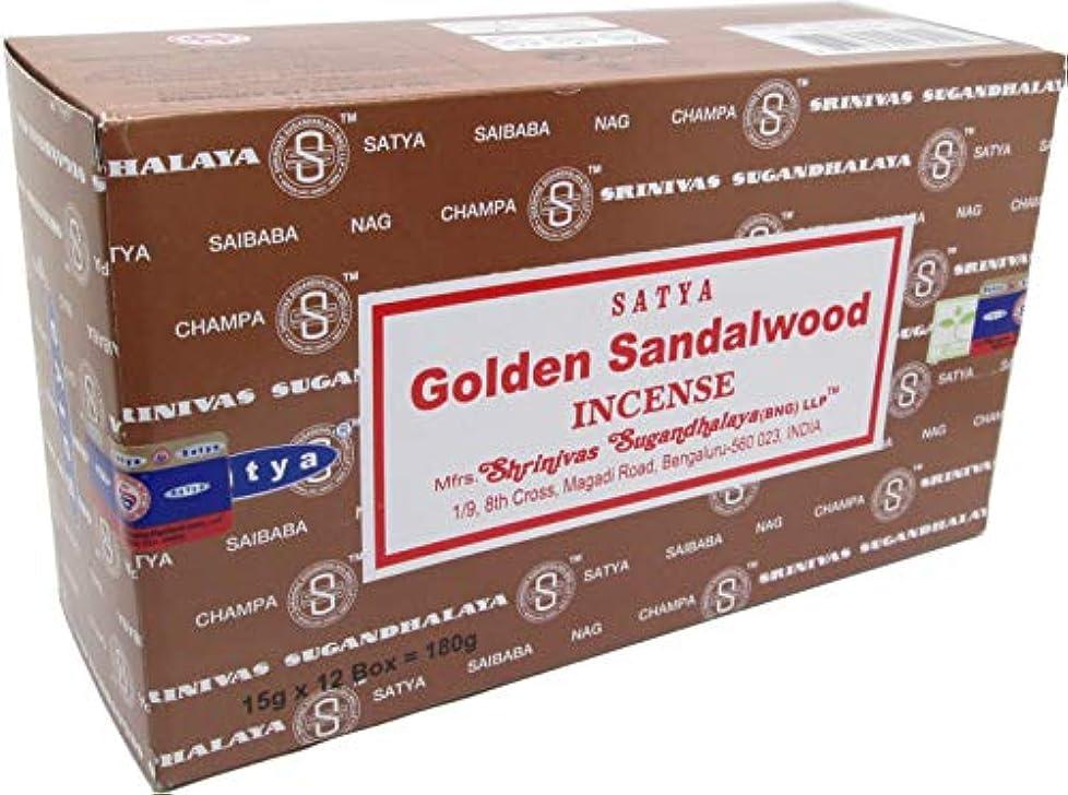 振動する迅速見出しCultural Exchange Satya Sai Baba ゴールデンサンダルウッドお香スティック [プリパック] 15 grams ブラウン 152068