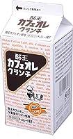 酪王カフェオレクランチ 5個入り 福島土産