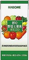 飲む野菜と果実 ミックス