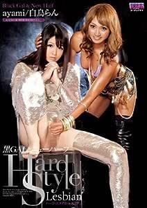 黒GALとニューハーフ Hard Style Lesbian ayami 白鳥らん U&K [DVD]