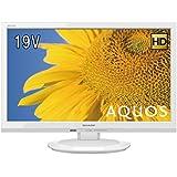 シャープ 19V型 液晶 テレビ AQUOS 2T-C19ADW ハイビジョン 外付HDD対応(裏番組録画) ホワイト 2018年モデル