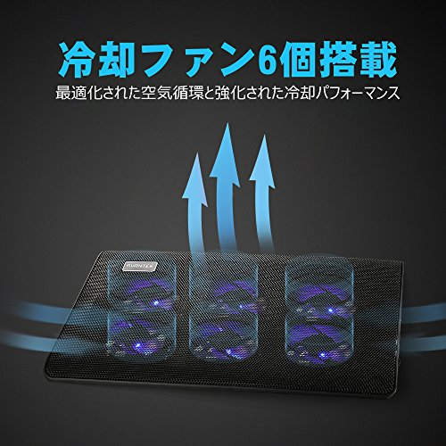 AVANTEK 冷却ファン 冷却パッド パソコン冷却台 PS3 PS4 横置きもOK 超静音ファン 超薄型デザイン 2口USBポート付き 1100RPM 15.6インチまで対応 (6ファン) CPN-002