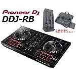 Pioneer パイオニア DJコントローラー DDJ-RB 【ソフトケースお得セット!】
