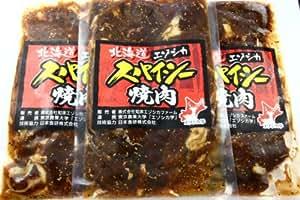 オホーツクグルメ エゾシカ肉使用 スパイシー焼肉 250g*3パック (冷凍)