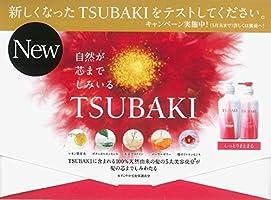TSUBAKI しっとりまとまる シャンプー&ヘアコンディショナー サンプルパウチ 0.4g