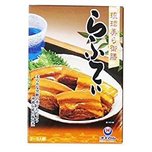 琉球美ら御膳 らふてぃ 250g オキハム 沖縄風豚の角煮 厳選された皮付き三枚肉(豚バラ肉)を使用し、じっくり煮込んだまろやかな美味しさ 沖縄を代表する豚肉料理 お土産にも最適な一品