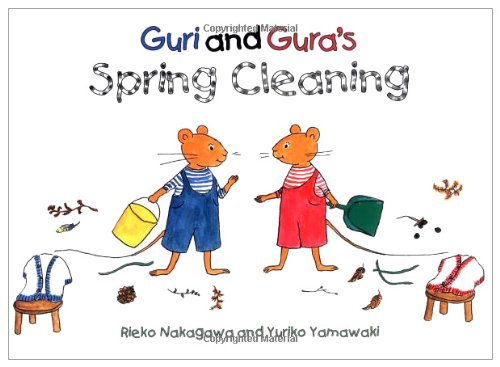 Guri and Gura's Spring Cleaningの詳細を見る
