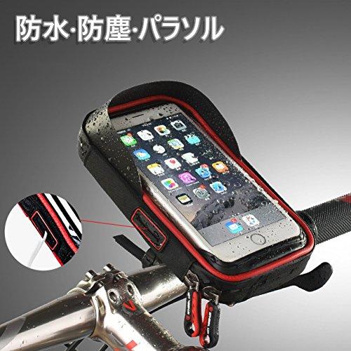 SILIVN 自転車ホルダー スマートフォン スマホ固定用 ...