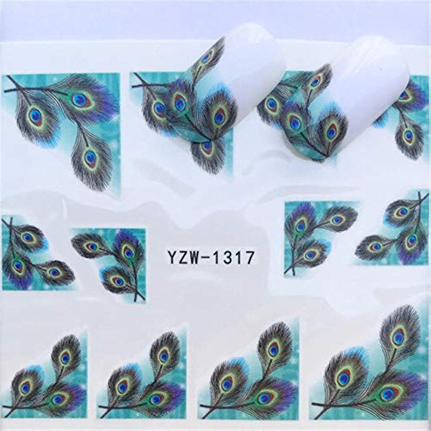 桃思い出前売SUKTI&XIAO ネイルステッカー 1シートカラー/フラワーネイルアート水デカール転送ステッカーかわいい動物マニキュアステッカー