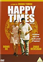 Happy Times [DVD]