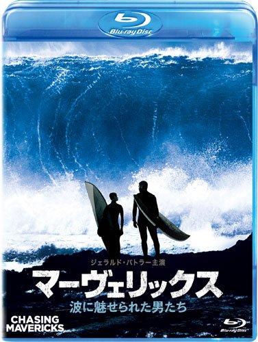 マーヴェリックス/波に魅せられた男たち [Blu-ray]の詳細を見る