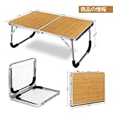 キャンプテーブル,軽量 アウトドア折りたたみ ピクニック ミニテーブル