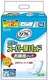 リフレ 男性用 スーパー尿パッド お得用パック 56枚(テープタイプ用)