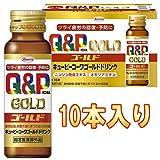 キューピーコーワゴールドドリンク 50ml瓶×10 興和新薬 栄養ドリンク 医薬部外品