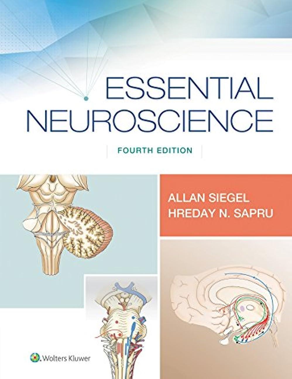 ブランチ牧草地若さEssential Neuroscience (English Edition)