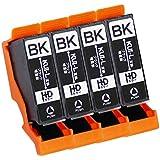 エプソン用 KUI 互換 ( クマノミ 互換 ) インクカートリッジ ブラックのみ 4本セット 全4本 インク増量サイズ 対応機種:EP-879AB / 879AW / 879AR / 880AW / 880AB / 880AR / 880AN ヨコハマトナーオリジナル