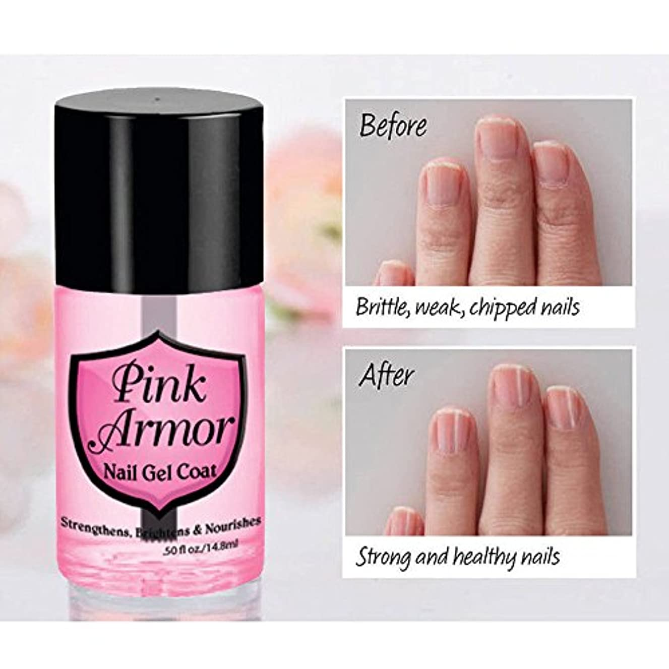 キリマンジャロ破壊的返済SakuraBest Pink Armour Nail Nutrition Gel Base Polish Remedy Fix Layer Protective Top Coat, Keratin Gel