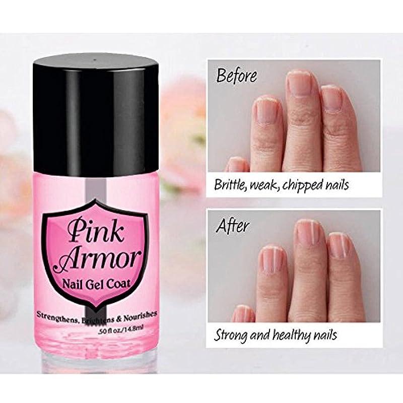 カリキュラム波ボットSakuraBest Pink Armour Nail Nutrition Gel Base Polish Remedy Fix Layer Protective Top Coat, Keratin Gel