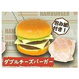 ぷにっとハンバーガーマスコットBC4 [4.ダブルチーズバーガー](単品)