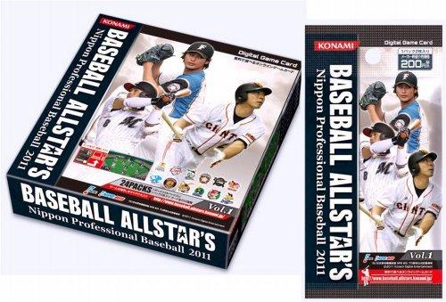 Digital Game Card BASEBALL ALL...