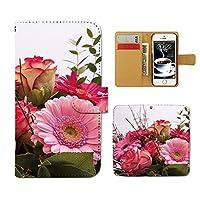 (ティアラ) Tiara AQUOS R2 SHV42 スマホケース 手帳型 flour 手帳ケース カバー 花束 カラフル カラー 花 フラワー F0279040102201