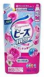 フレグランスニュービーズNeo 衣料用洗剤 液体 花のしずくの香り つめかえ用 360g