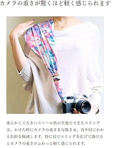 サクラスリング カメラ用ネック・ショルダーストラップ ウォーターカラー/エメラルド  グッドデザイン賞受...